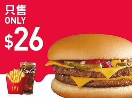 歎雙層芝士孖堡超值套餐(圖片來源:麥當勞)