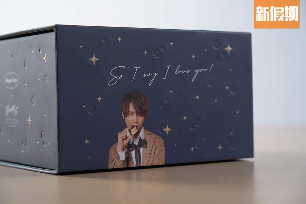 盒子上印上姜濤人像(圖片來源:新假期編輯部)