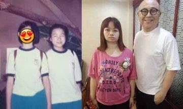 亞洲小姐2021|阿儀遇上阿Bob!分享中一舊照被讚「童年現在一般可愛」!