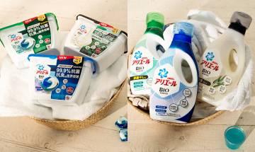 夏日衣物噏臭一招KO!原來不是汗臭而是皮脂氧化!日本ARIEL首創抗氧化洗衣系列