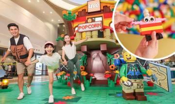 【LEGO迷注意】LEGO® CITY+期間限定店座落6大商場