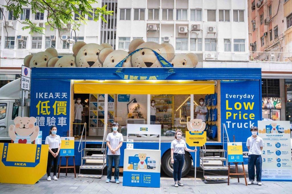 IKEA推「天天低價體驗車」 7、8月份快閃全港18區!<img class=
