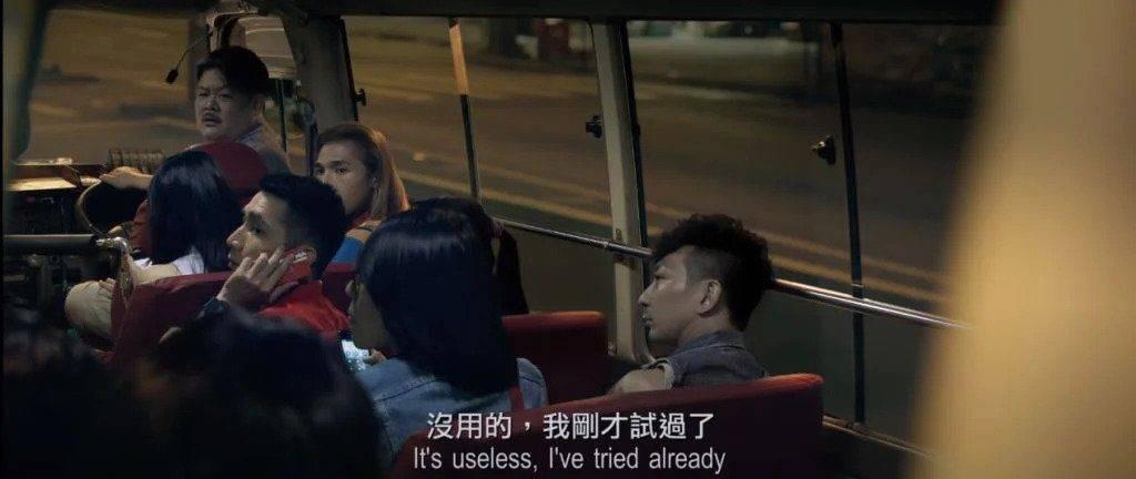 小巴冇位要等下架真是十分辛苦。(圖片來源:電影《那夜凌晨,我坐上了旺角開往大埔的紅VAN》)