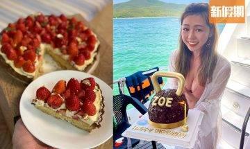 生酮生日蛋糕推介!4大好食打卡蛋糕店+自家製士多啤梨撻食譜@Zoesportdiary專欄|食是食非