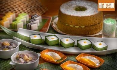 千禧新世界香港酒店自助餐買二送一!任食海南雞/肉骨茶/芒果糯米飯|自助餐我要