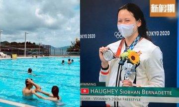 何詩蓓:希望香港人多點運動!香港9大高質泳池游水必去:維港海景、最長滑水梯!同場加映4大最劣泳池|香港好去處