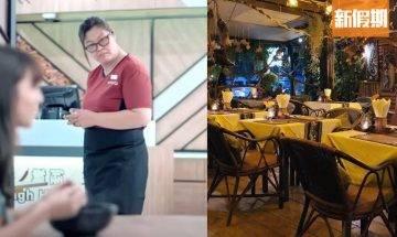 餐廳食飯的7件糗事 睇到都覺得尷尬!講錯英文侍應滿頭問號+唔小心坐隔離枱! 網絡熱話