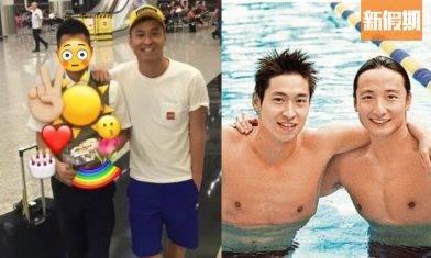 前港泳隊成員司徒瑞祈(阿水)退出幕前開車仔麵店 與方力申識於微時 與男友甜蜜拍拖十年
