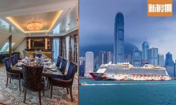星夢郵輪雲頂夢號復航在即!3日2夜優惠每位$1,118起 :The Palace皇宮+水上樂園-3大防疫措施做到足 |香港好去處