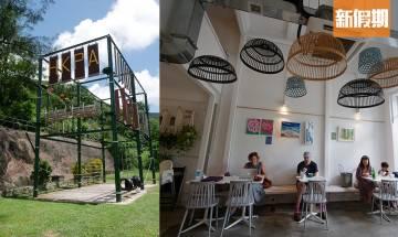 【梅窩一日遊】調教你MIRROR聖地巡遊  鏡粉必去6大打卡位!純白文青Cafe+3層高歷奇塔營地+歐洲風麵包店|周末遊懶人包