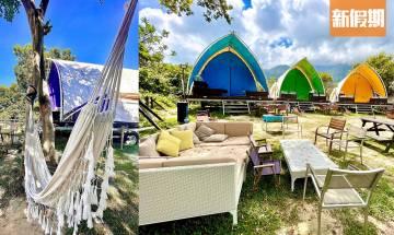 大嶼山塘福浪人舍Camping  唯美彩色帳篷 5分鐘即到沙灘 日營BBQ玩水一Take過 即睇詳情 香港好去處