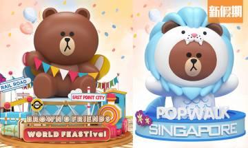 LINE FRIENDS大型主題展登陸8大商場!6米高熊大打卡+歐洲場景+日式庭園+期間限定店 香港好去處