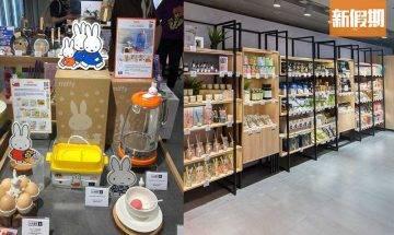 九龍灣mART6 全新精品雜貨店 過百款產品 推本地品牌家品廚具、文青服飾、迷你超巿日韓急凍食品 / 肉類 | 購物優惠情報