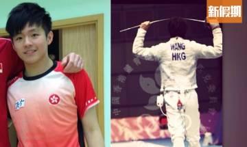東京奧運 盤點曾是港隊成員明星 韓國出道香港小鮮肉+Ian陳卓賢都係排球隊 網絡熱話