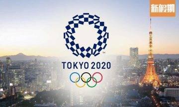 東京奧運賽程時間表:香港隊代表率先預覽、張家朗奪金、何詩蓓奪銀!|好生活百科