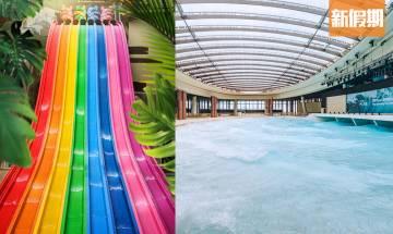 海洋公園水上樂園實玩5大主題區域+必玩2大全新滑梯+免排隊方法!附開放時間+門票收費懶人包|香港好去處