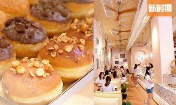 Pane e Latte赤柱2層意大利粉紅麵包店 自設烘培工場:Bomboloni意大利冬甩+羅馬式薄餅|區區搵食