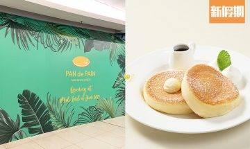 PAN de PAIN Pancake & Sweet觀塘開分店 日式人氣梳乎厘班戟排足1小時 即叫即整極重空氣感|區區搵食