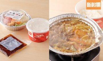 SUKIYAすき家推外賣1人火鍋!兩款口味 記者實測開箱: 牛肉壽喜燒鍋+日光腐皮豆乳鍋|新品速遞
