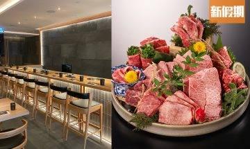 尖沙咀「三郎。燒肉」燒肉一郎姊妹店 5個燒肉Omakase套餐:4款和牛+7大和牛稀有部位 最平$580位|區區搵食
