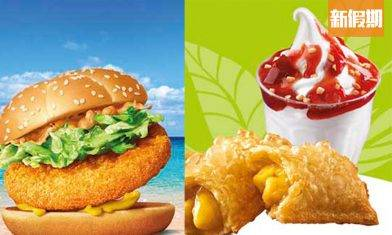 麥當勞優惠2021!8月第1擊 $1大可樂+$32滋味蝦堡套餐+$200美食優惠 |飲食優惠