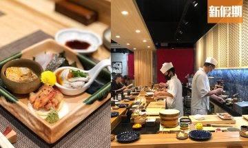 「壽司之神」元朗Omakase始祖新裝重開!最平$350食廚師發辦17道菜+迷你海膽丼超澎湃|區區搵食