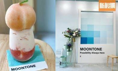 太子Moontone Cafe水蜜桃甜品系列:超誇原個水蜜桃掛杯 長洲角酪聯乘特飲+卷蛋 必到打卡Pantone牆(新假期App限定)|區區搵食
