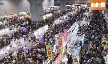 美食博覽2021!8月一連5日香港美食節會展開鑼  即睇$1優惠一覽!同場仲有4個展覽 即睇日期詳情+入場費+購買渠道(不斷更新)|飲食熱話