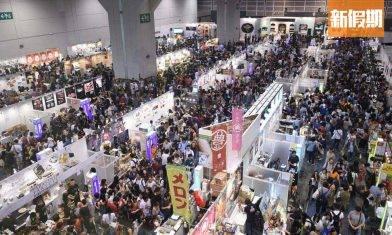 美食博覽2021 (香港美食節)!會展8月一連5日  過1,000攤檔 率先睇$1優惠/福袋/減價產品 內附日期詳情+入場費+購買渠道(不斷更新)|飲食熱話