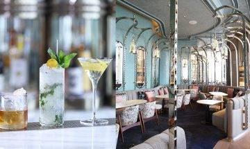 四季酒店全新Argo酒吧+Gallery咖啡廳:雞尾酒+吉列免治和牛三文治+最新下午茶Tea Set|區區搵食
