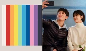 三原色心理測驗韓國爆紅!揀出屬於你的戀愛顏色 分析內在戀愛性格!|網絡熱話(新假期APP限定)