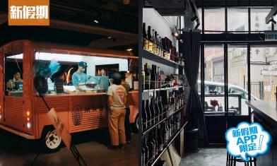 3間全港新Cafe推介!自家製CBD咖啡+本地釀製咖啡梅酒+粉系唯美露營車|區區搵食(新假期APP限定)