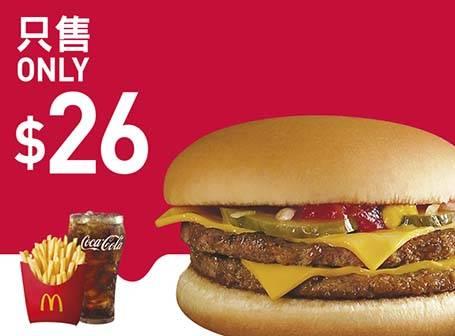 歎雙層芝士孖堡超值套餐 (星期一至五早上 11 時 – 午夜 12 時)(圖片來源:麥當勞)