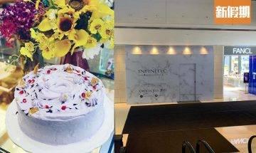 Infiniti C 西環藍調Cafe踩入中環開舖 Baby Blue門口+粉色系設計+自家製夢幻甜品:鬆軟紅茶蛋糕|區區搵食