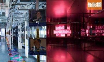 尖沙咀K11 Art Mall X 9GAG開全球首個MEME實體展 免費入場!5大打卡主題區+MEME情景自拍機/限量版Yes!Card/自訂MEME紋身 即睇詳情|香港好去處