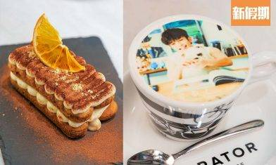 Mirror打卡咖啡驚現尖沙咀CURATOR Cafe!自選心水照片 日印過百杯 大批鏡粉組隊朝聖|區區搵食