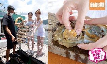 西貢珍珠場一日遊!全港唯一珍珠工作坊 白沙灣出海採珍珠+親手製首飾+魚排釣魚體驗 即睇詳情|香港好去處