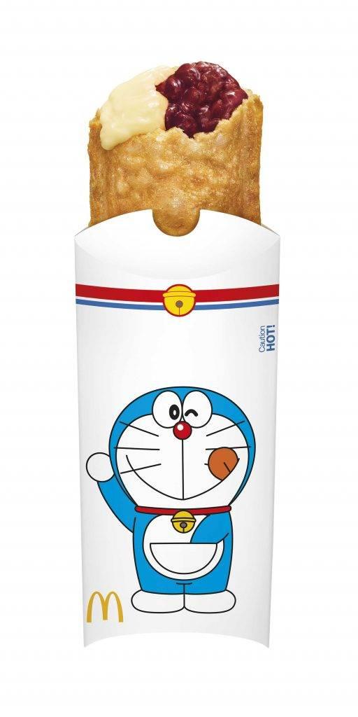 豆沙吉士批 (7 月 8 日起供應) 鬆脆外層配上香甜綿滑的豆沙和吉士醬,啖啖香濃 紅豆滋味,為您帶來意想不到的美味!(圖片來源:麥當勞)