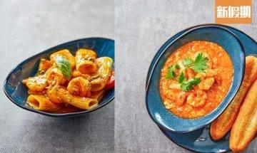 Red Lobster$258任食放題 !1.5小時狂掃9款菜:咖哩大蝦+蒜蓉蝦+芝士鬆餅|自助餐我要