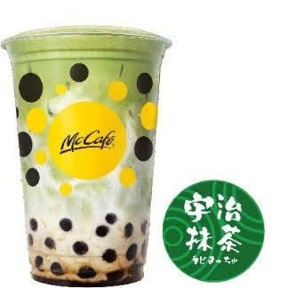 宇治抹茶珍珠鮮奶 (熱/凍) 採用來自日本抹茶之鄉京都宇治的抹茶與 3.7 鮮牛乳是絕配,超惹味!(圖片來源:麥當勞)