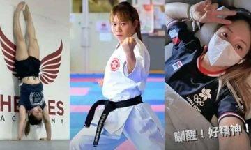 東京奧運|香港空手道女神劉慕裳下周出戰、世界排名第四 港隊獎牌希望!