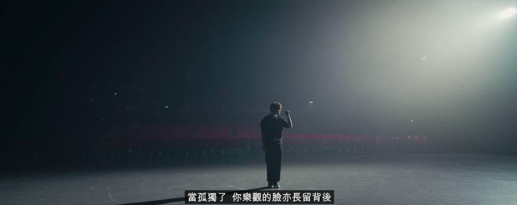 孤獨的背影(圖片來源:MIRROR Youtube頻道)