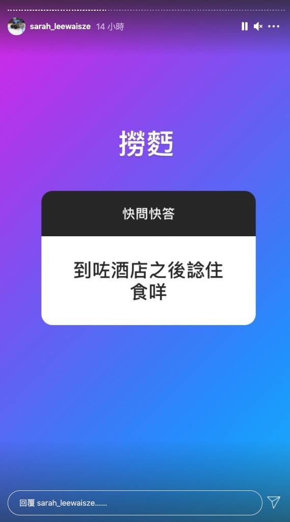 除咗可樂,佢仲鍾意食撈麵!(圖片來源:李慧詩Instagram)