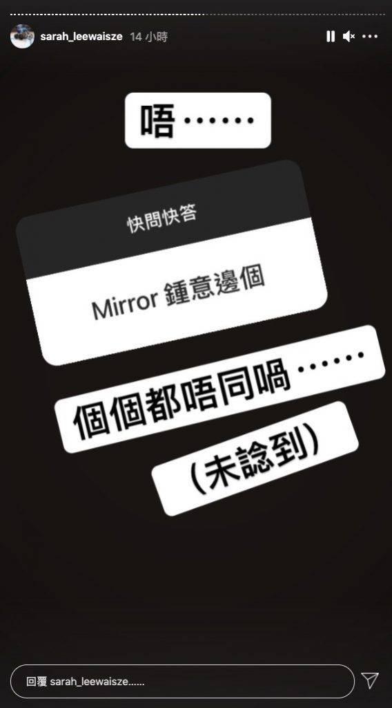 凡人的煩惱,十二個唔知揀邊個好!(圖片來源:李慧詩Instagram)