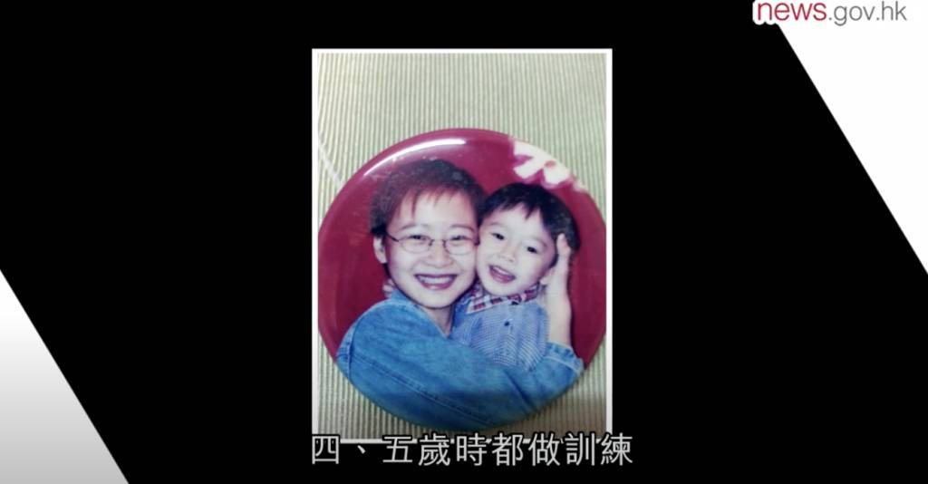 鄧韋樂兩三歲時仍然不太懂得說話,每次於六歲時便被評估為輕度智障。(圖片來源:政府新聞處YouTube截圖)