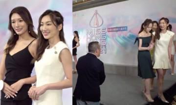 香港小姐2021 大熱梁允瑜、王嘉慧傷腳憂影響準決賽表現 曾志偉緊張上前慰問