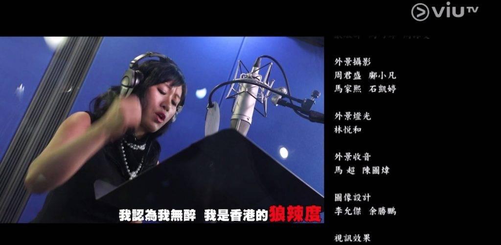 七師傅更加是將自己所寫的詞Rap出來(圖片來源:ViuTV《七救星》截圖)