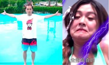 開心大綜藝|開名爆「TVB大喇叭」是誰      何廣沛:嗶哩巴啦嘈喧巴閉!