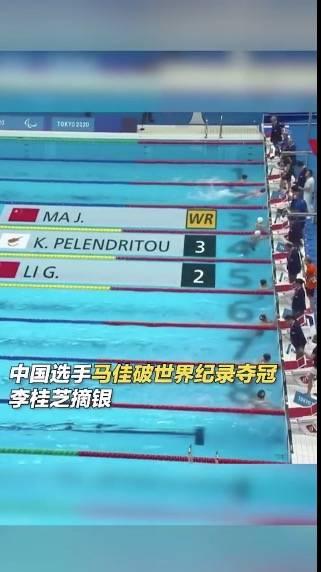 (圖片來源:微博@央視新聞)
