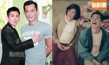 媽媽的神奇小子|吳君如寫長文表揚兩個重要男人 花10年時間終於成事